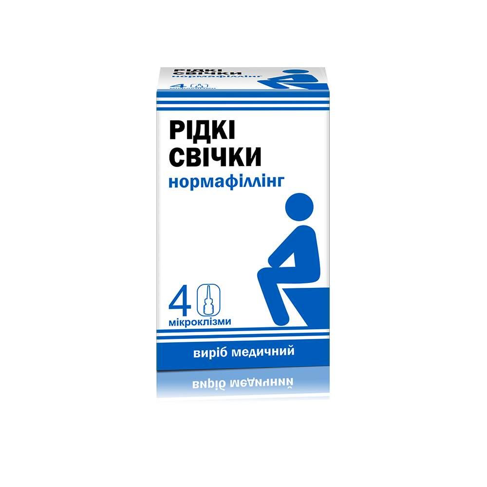 Свечи нормафиллинг жидкие, медицинское изделие 9 мл, №4
