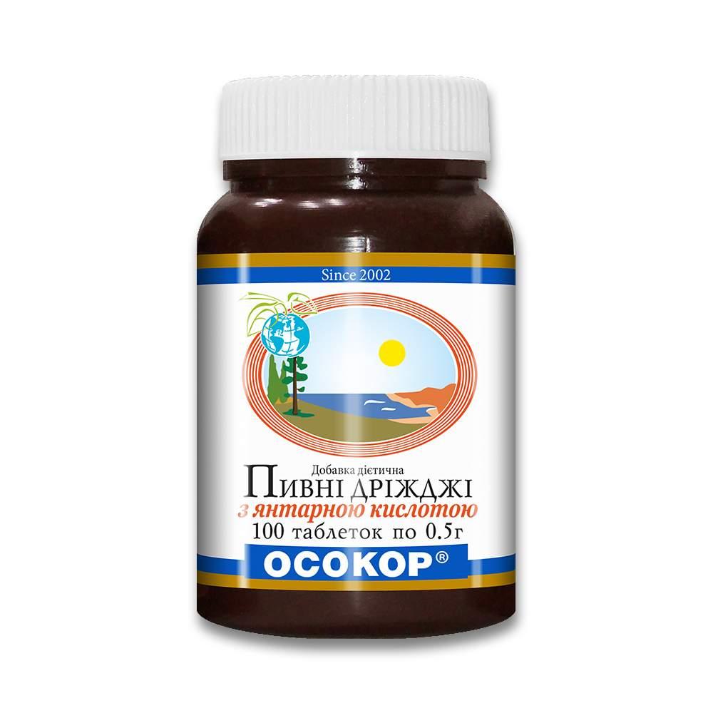 """Дрожжи пивные """"ОСОКОР"""" с янтарной кислотой, таблетки №100"""