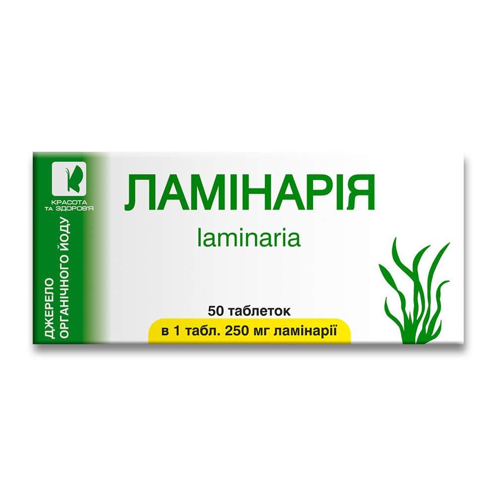Ламинария таблетки №50
