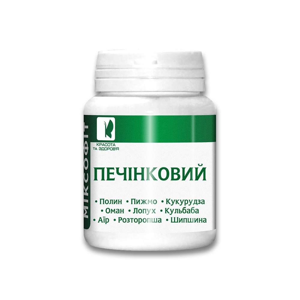 """Печеночный """"МИКСОФИТ"""" таблетки №45"""