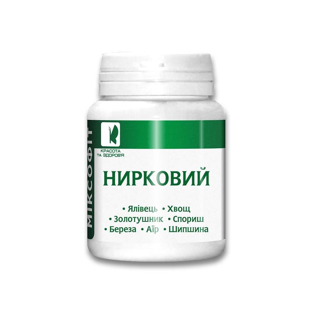"""ПОЧЕЧНЫЙ """"МИКСОФИТ"""" ТАБЛЕТКИ №45"""