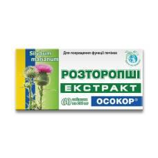 """Расторопши экстракт """"ОСОКОР"""", таблетки №60"""