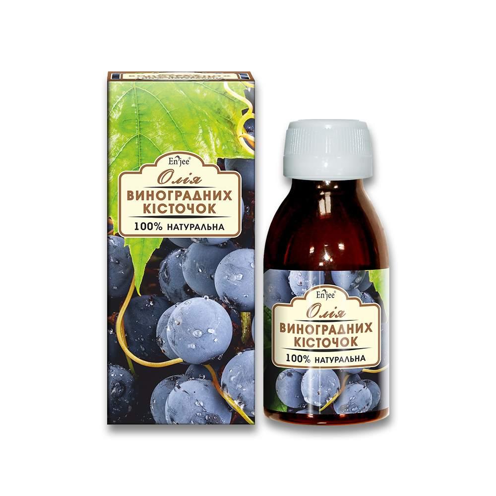 Масло косметическое виноградных косточек 100 мл