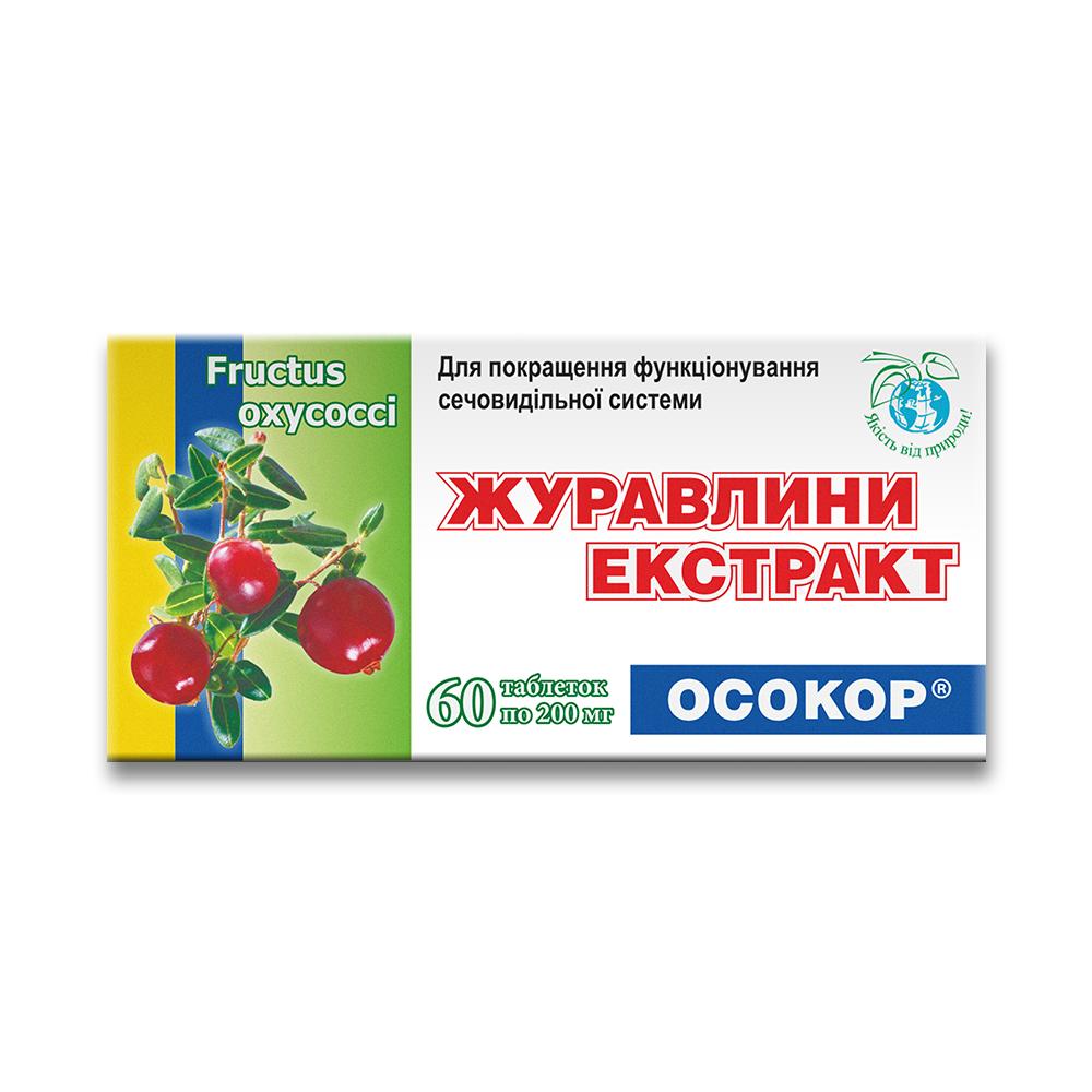 """КЛЮКВЫ ЭКСТРАКТ """"ОСОКОР"""", ТАБЛЕТКИ №60"""