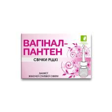 Свечи жидкие вагинал-пантен, 9 мл, №10
